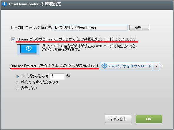 realdownloader2